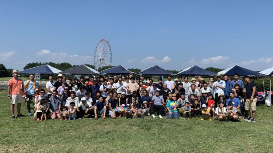 団体様バーベキュー♡Part2 葛西海浜公園