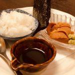 多摩川緑地BBQ利用不可のお知らせと食いしん坊万歳