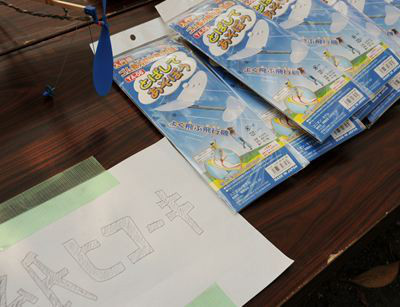 バーベキューレンタル ゴードン こてつブログ-野島公園 バーベキュー