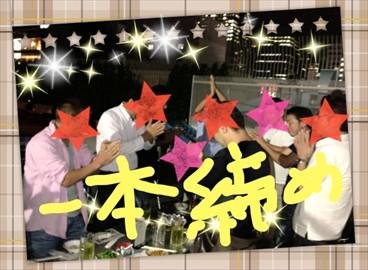 バーベキューレンタル ゴードン こてつブログ-レンタル バーベキュー東京